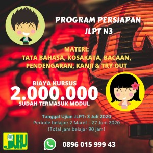 PROGRAM PERSIAPAN JLPT N3