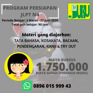 PROGRAM PERSIAPAN JLPT N4